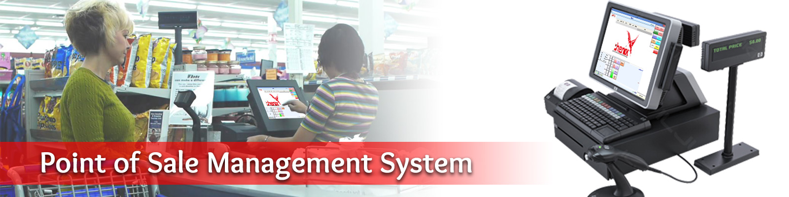 point of sale accounting system